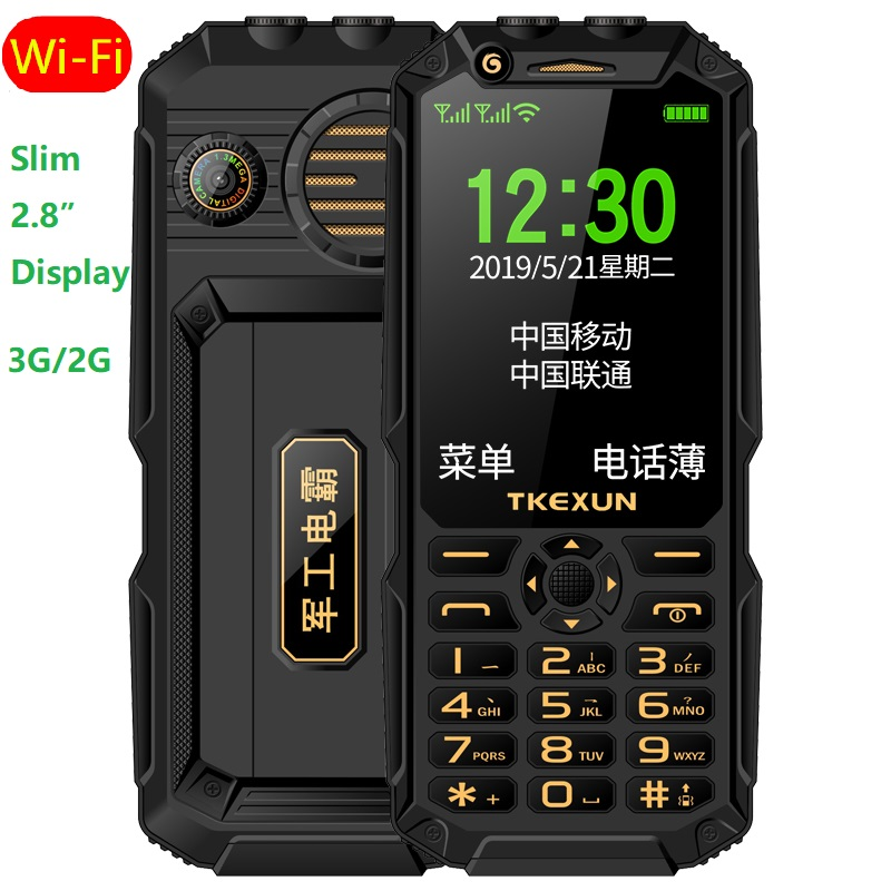 Tekxun 3G WCDMA Slim Rugged Keyboard Mobile Phone Wifi Internet Speed Dial SOS Call Dual Flashlight Powerbank Large Speaker