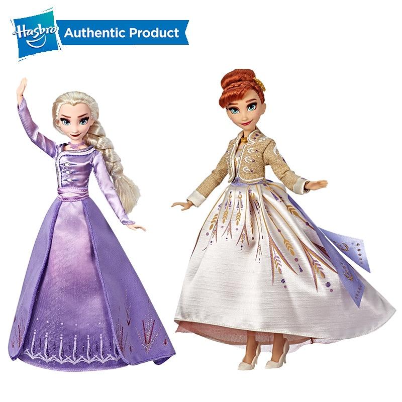 Hasbro Disney reine des neiges Elsa, Anna mode poupée princesse ensemble avec des robes Premium enfant vacances anniversaire cadeau par la reine des neiges 2 film
