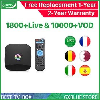 Q Plus Android 9.0 Allwinner H6 IPTV Box QHDTV 1800 Channel 10000 VOD France Belgium Arabic Dutch 1Year IPTV Subscription TVBox