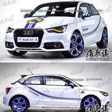 Car sticker for Audi A1 car door body Real Madrid