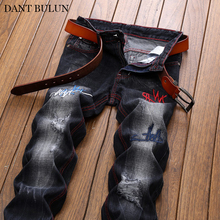 Men's Jeans Pants Colored Embroidery Patches Slim Straight Casual Jean Trousers Hip Hop Punk Denim Males Streetwear