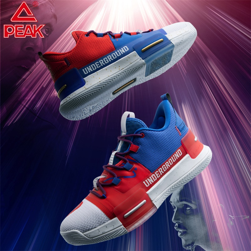 PEAK Louis Williams Underground Men Basketball Shoes TAICHI Adaptive Cushioning Sneakers Wearable Non-slip Sports Shoes