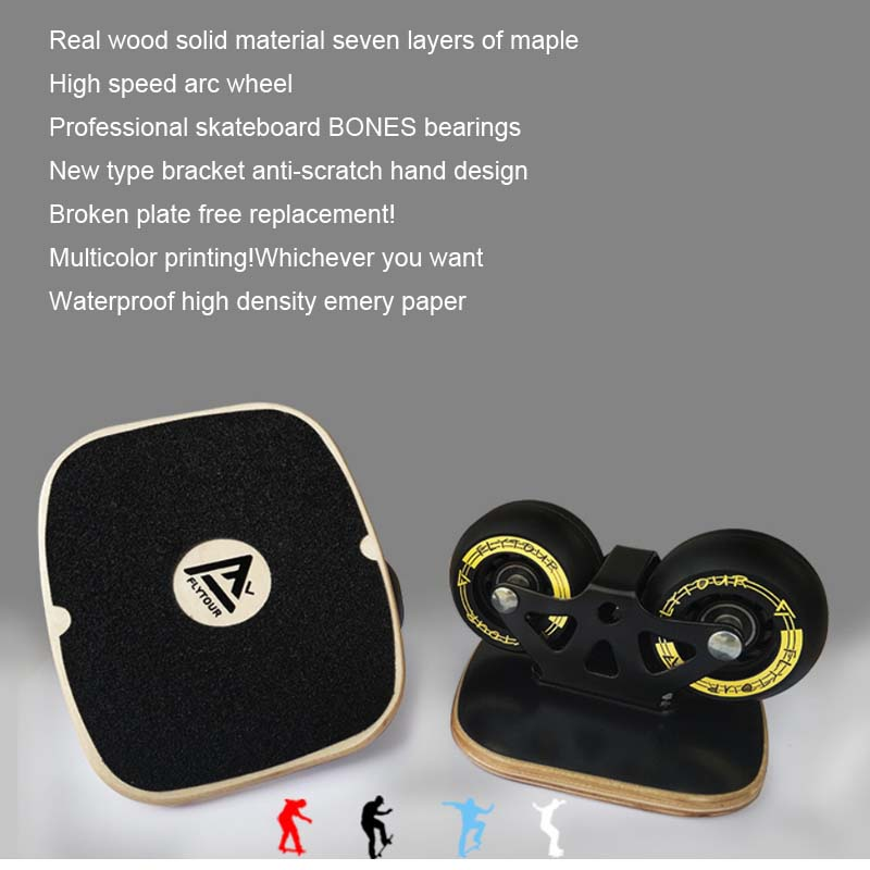 Freeline Roller Road Driftboard Maple Split Portable Skateboard Drift Board Skate Board Non-slip Skateboard Skateboarding Sports