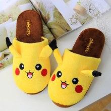 Зимние женские тапочки с Пикачу; милая обувь унисекс; теплая Домашняя обувь для пар с героями мультфильмов; цвет желтый; Kawaii Ins