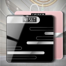Bathroom Scales Floor Body Scale Digital Body Weight Scale LCD Display Glass Smart Electronic Scales Bath Scale
