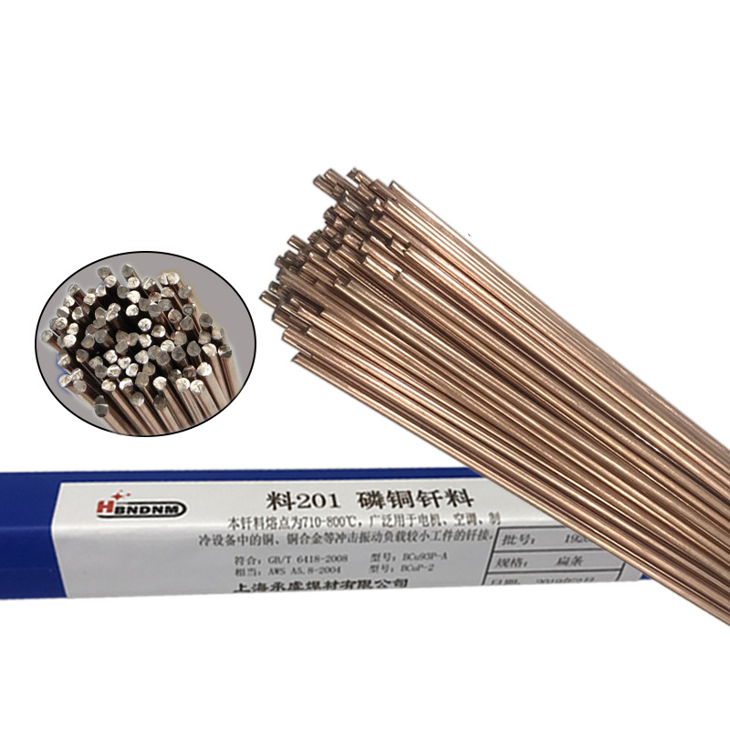 5/10PCS Welding Wire Refrigerator Air Conditioning Copper Tube Welding Phosphor Copper Welding Rod Flat Wire New