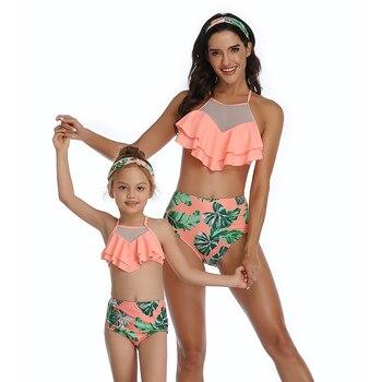 2020 New Family Matching Outfits Mother And Daughter Swimwear Mommy Me Swimsuit Bikinis High Waist Beachwear Tankini Bikini