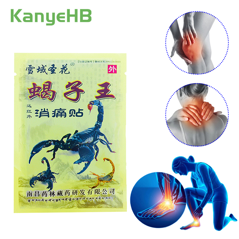 8pcs/bag Pain Relieving Patch Chinese Scorpion Venom Extract Plaster For Body Knee Joint  Rheumatoid Arthritis Pain Relief H031