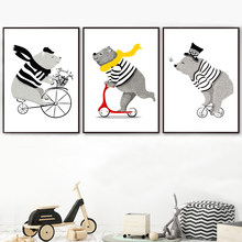 Cartoon Bear Bicycle Nordic Posters And Prints Wall Art Canvas Painting Nursery Art Prints Wall Pictures Baby Kids Room Decor(China)