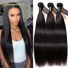Brazilian Straight Human Hair Bundles 3 Bundles Deal Hair We