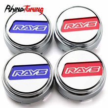 4pcs 67mm 63mm Rays Volk Racing Caps Hub Wheel Center Cap Cover
