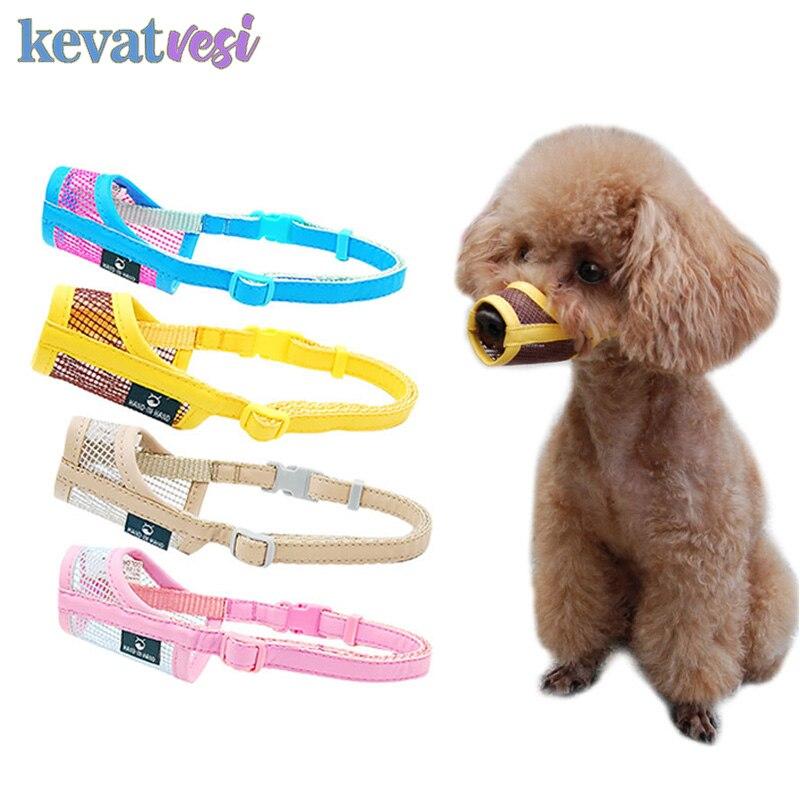 Pet Dog Muzzle Design Anti-biting Adjustable Muzzle Mesh Breathable Mask Durable Nylon Mesh For Small Large Dog Supplies