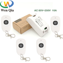 433MHz AC 220Vรีโมทคอนโทรล10Amp 2200W 1CHรีเลย์ตัวรับสัญญาณและเครื่องส่งสัญญาณสำหรับโคมไฟLEDและประตูระบบ