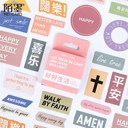 45Pcs/Box Colorful Paper Stickers Text Bullet Journal Stickers For Daily Scrapbooking Stationery Adhesive Label DIY Album