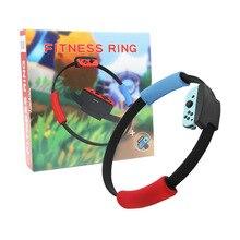 Йога переключатель кольцо для фитнеса Nintendo NS кольцо подходит соматосенсорные спортивные кольцо для фитнеса Приключения