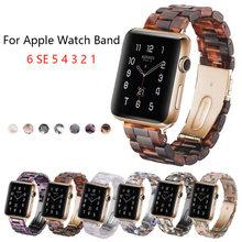 Ремешок для часов из смолы apple watch band 6 5 4 40 мм 44 прозрачный