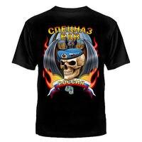 t shirt Russian T Shirts russia putin military cult Men's Clothing army SKULL.