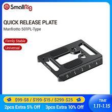 Smallrig manfrotto 501pl type placa de liberação rápida para selecionar gaiolas smallrig/dji ronin s gimbal 2458