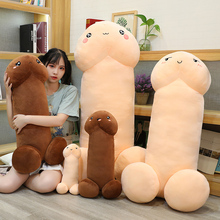 Funny Penis Dick Plush Toys Long Pillow Sexy Soft Stuffed Cushion Simulation Lovely Dolls Gifts for Girlfriends
