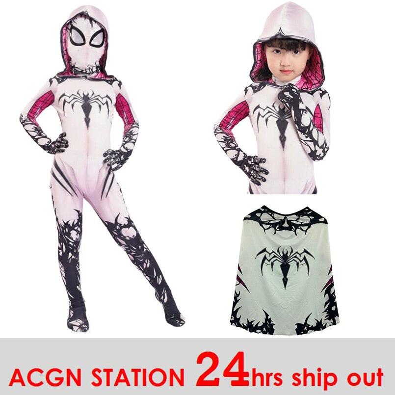 Женские костюмы Spider-Gwen для косплея, спандекс, белые, черные толстовки с капюшоном и головной убор, костюмы для Хэллоуина, 24 часа, отправлено