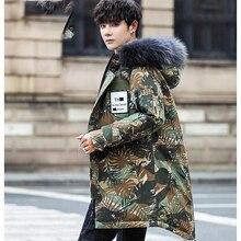 Мужские куртки с меховым воротником, камуфляжные зимние пальто, мужские парки, утепленные мужские куртки с капюшоном, брендовая одежда