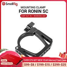 Монтажный зажим SmallRig Ronin SC для DJI Ronin SC Gimbal с несколькими отверстиями 1/4 и Arri 3/8 для микрофона, опция «сделай сам» 2412