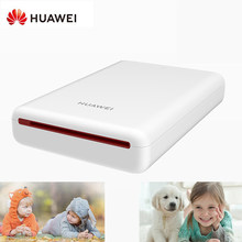 Original HUAWEI AR Portable Pocket Photo Printer Mini Bluetooth 4.1Printers DIY Photo for All Moble Phones 300dpi Fast Printer(China)
