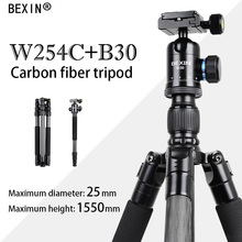 цены Camera tripod carbon fiber tripod professional travel dslr camera stand detachable Tripod 25mm max diameter For SLR Camera