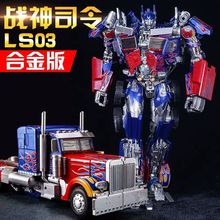 Transformation Toys Conversion-Model Commander Optimus-Ls03 Mamba Apple Car BMB