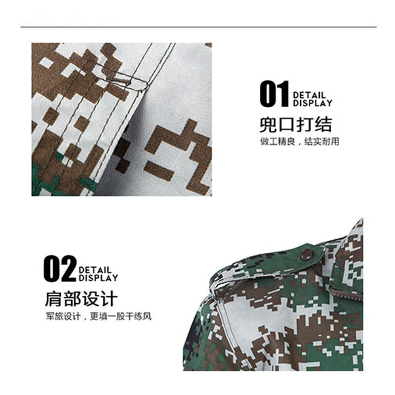 Jungle Camouflage Suit Outward Bound Training Clothes Labor Suit Camouflage Students Military Training Men'S Wear