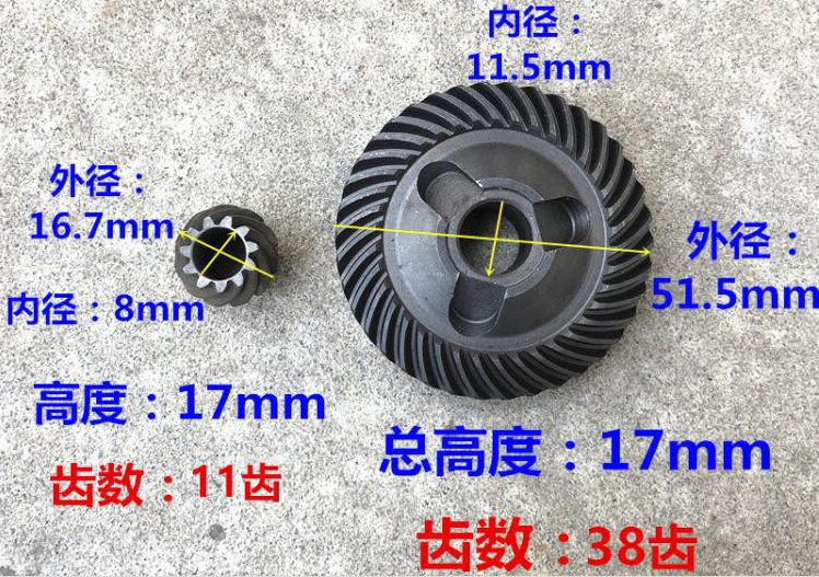 2pcs/ Set Outer Diameter 51.5mm, Inner Diameter 11.5mm  Angle Grinder Grinder Gear Parts Abrader 38 Teeth And 11 Teeth