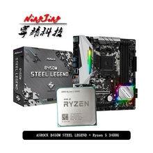 Amd ryzen 5 3400g r5 3400g cpu + asrock b450m lenda de aço placa-mãe terno soquete am4 tudo novo mas sem refrigerador