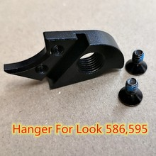 1pc Bicycle rear derailleur hanger For Look 586 Look 595 MECH dropout carbon frame bike mountain bike frame carbon bicycle parts