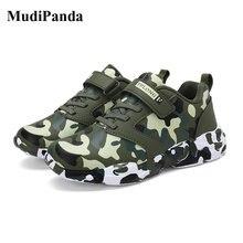 Mudipanda/детская обувь; Кроссовки для маленьких мальчиков и