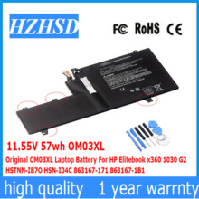 11.55V 57wh OM03XL Original OM03 Laptop Battery For HP Elite