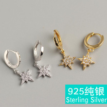2019 hipster eight star tremella  Authentic 925 pure silver earrings for women buckle set auger ear bones clip wedding gifts