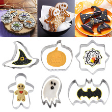 1pcs Halloween Stainless Cookie Cutter Pumpkin Ghost Spider Web Bat Biscuits Baking Tools Cut Mold for Decoration