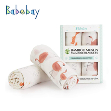 70% Bamboo 30% Cotton Baby Swaddle Blanket 2 Packs Muslin 120*120 CM Soft Silky Receiving Wrap