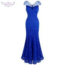 Angel fashions فستان سهرة حريمي بأكمام طويلة مطرز بالخرز دانتيل فستان حورية البحر طويل لحفلات الزفاف أزرق 482