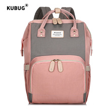 KUBUG Mummy Backpack Zipper Large Capacity Travel Maternity Bag Diaper Baby Bag Multifunctional Nursing Bag Backpack Baby Care brand foldable baby bed bag multifunctional large capacity baby travel backpack desiger nursing bag newborn portable package