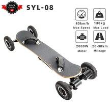 SYL-08 Электрический скейтборд 2000 Вт Мотор 40 км/ч с дистанционным управлением по бездорожью e скутер Тип 10AH батарея электрический скутер M365