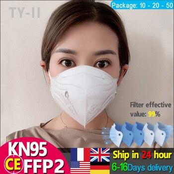 LAIANZHI kn95 CE FFP2 face mask 10 20 50 pcs hygie disposable filter masks 5 layer harmful 99% hygiene mask filter Fast delivery