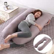 Новые u образные подушки для беременных чехол тела женщин боковые