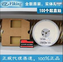 500 шт/лот viking 0603 все серии 50ppm 1% smd тонкопленочный