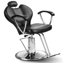 HZ8712 Professional Portable Hydraulic Lift Man Barber Chair Black Beauty Salon Chair Salon Chair