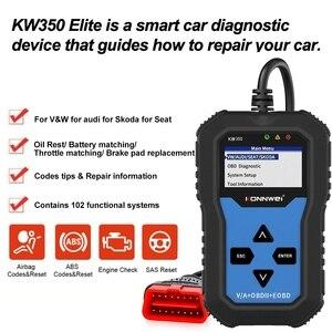 Image 5 - KW350 מקצועי OBD2 סורק אוטומטי קוד קורא עבור פולקסווגן לאאודי עבור סקודה אבחון בדוק מנוע אור סריקת כלי