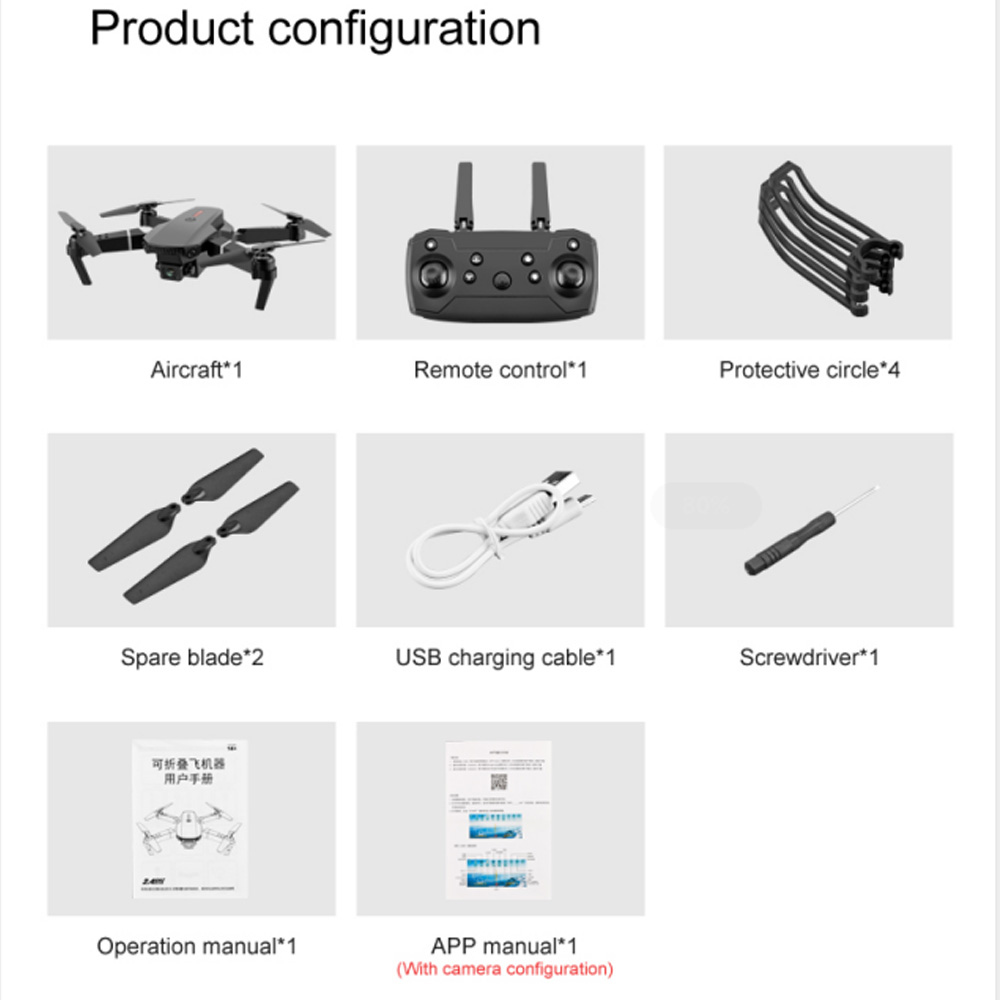 SHAREFUNBAY E88 pro drone 4k HD dual camera visual positioning 1080P WiFi  fpv drone  height preservation rc quadcopter 5