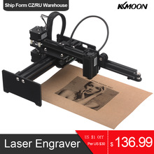 20W/7000Mw/3500Mw Cnc Laser Graveur Draagbare Graveren Carving Machine Mini Diy Laser Logo Mark printer Voor Metaal Graveren