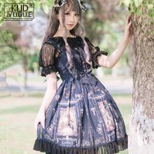 Montura Lunar/Retro gótico Lolita vestido Vintage Jsk princesa elfo mujeres encaje impreso Midi vestido de fiesta victoriano vestido Elves castillo
