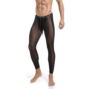 Men's 2021 Long johns Seamless Legging Track Fitness Sports Leggings Men Compression Workout Comression Jogging 6Colors 1